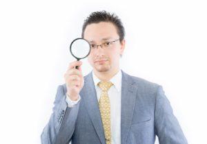 【大阪版】未経験の男性でも稼げる仕事があるって本当?求人サイトの見極め方について