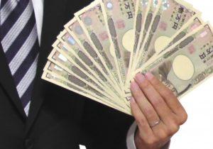 年収500万以上の生活に憧れている人必見!高収入を得ている人の特徴とは?