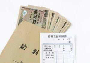 東京で仕事を探している男性必見!高収入を狙える職種とは?
